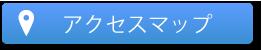 bt_map