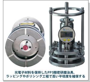 光電子材料を保持したPP5精密研磨治具、ラッピングやポリシング工程で高い平坦度を確保する